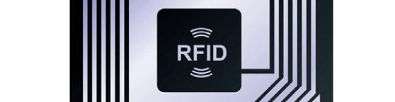 cropped-RFID-čip.jpg